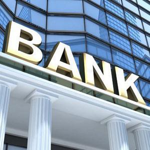 Банки Белых Столбов