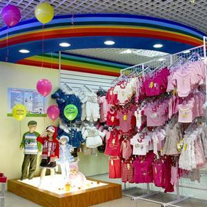 Детские магазины Белых Столбов