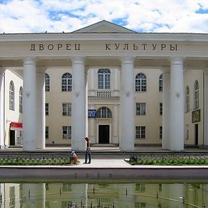 Дворцы и дома культуры Белых Столбов