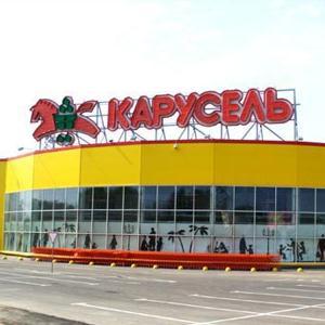 Гипермаркеты Белых Столбов