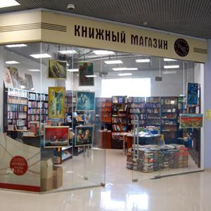 Книжные магазины Белых Столбов