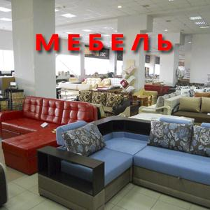 Магазины мебели Белых Столбов