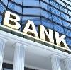 Банки в Белых Столбах
