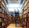 Библиотеки в Белых Столбах