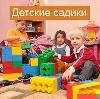 Детские сады в Белых Столбах