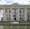 Дворцы и дома культуры в Белых Столбах