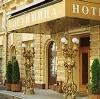 Гостиницы в Белых Столбах