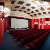Кинотеатры в Белых Столбах