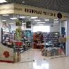 Книжные магазины в Белых Столбах