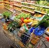Магазины продуктов в Белых Столбах