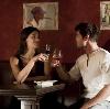 Рестораны, кафе, бары в Белых Столбах