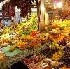 Рынки в Белых Столбах