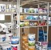 Строительные магазины в Белых Столбах