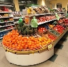Супермаркеты в Белых Столбах