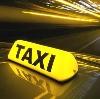 Такси в Белых Столбах
