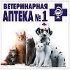 Ветеринарные аптеки в Белых Столбах