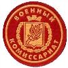 Военкоматы, комиссариаты в Белых Столбах