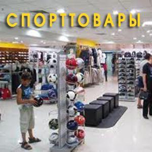 Спортивные магазины Белых Столбов