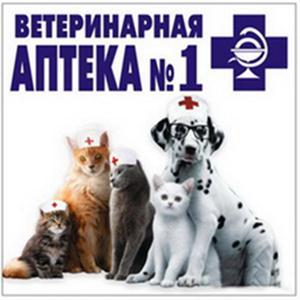 Ветеринарные аптеки Белых Столбов